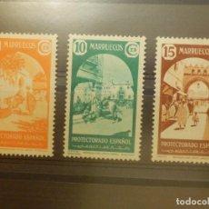 Sellos: SELLOS - ESPAÑA - MARRUECOS - EX-COLONIAS - 1939 - EDIFIL 196, 197 Y 198. Lote 117413891