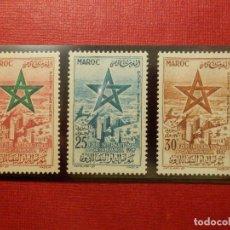 Sellos: SELLOS - ESPAÑA - MARRUECOS - EX-COLONIAS - 1957 - EN FRANCOS - . Lote 117415607