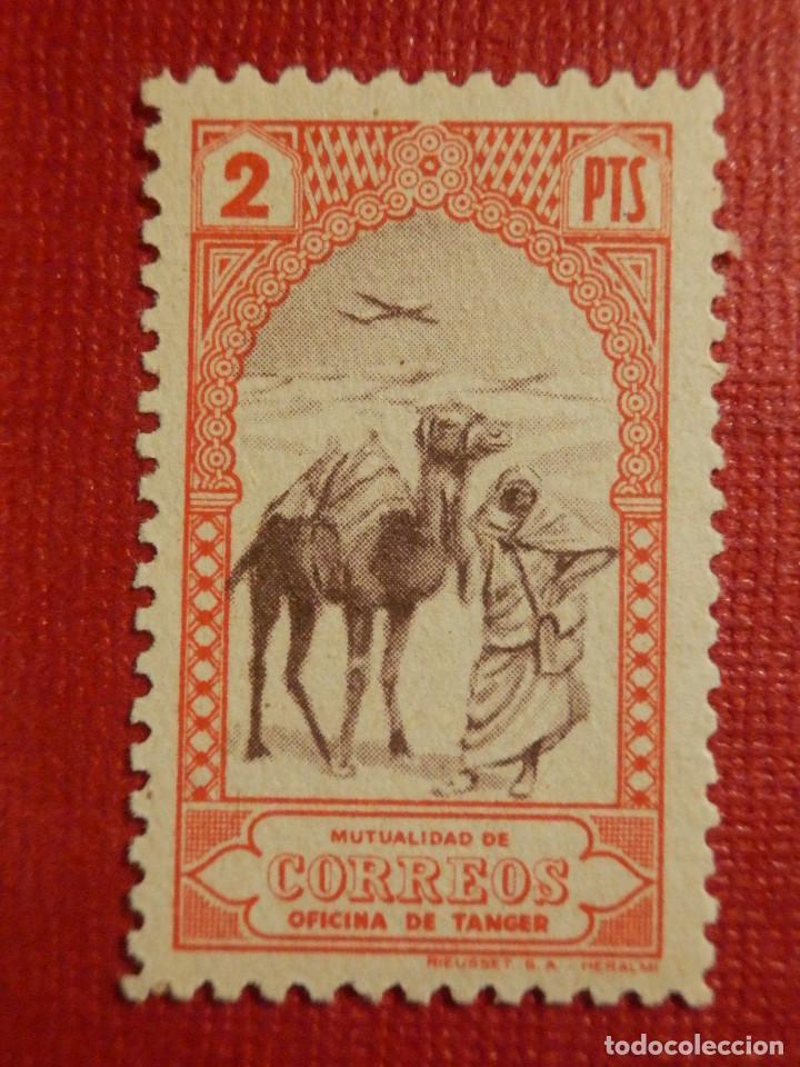 SELLO - TANGER - MUTUALIDAD DE CORREOS OFICINA DE - 2 PTS. - ROJO CASTAÑO - GALVEZ 40 (Sellos - España - Colonias Españolas y Dependencias - África - Marruecos)