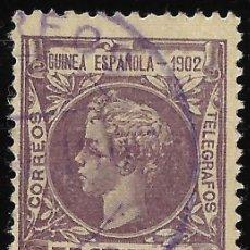 Sellos: SELLOS ESPAÑA. COLONIAS ESPAÑOLAS.GUINEA 1902. ALFONSO XIII. 75C LILA. EDIFIL Nº5. MATASELLO.. Lote 117457399