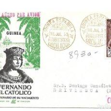 Sellos: GUINEA ESPAÑOLA. SOBRE CIRCULADO A BRIBIECA (BURGOS) CON SELLO DE FERNANDO EL CATÓLICO. Lote 117646151