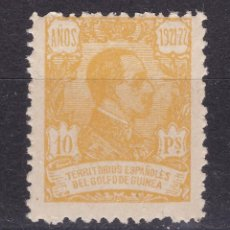 Sellos: GUINEA 1922. ALFONSO XIII 10 PESETAS VALOR VALOR CLAVE SELLO NUEVO SIN FIJASELLOS EDIFIL Nº 166. Lote 117666483