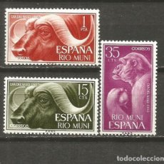 Sellos: RIO MUNI EDIFIL NUM. 32/34 * SERIE COMPLETA CON FIJASELLOS FAUNA. Lote 117712879
