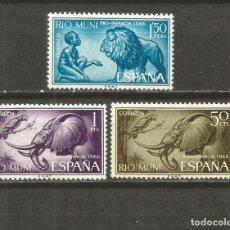 Sellos: RIO MUNI EDIFIL NUM. 69/71 * SERIE COMPLETA CON FIJASELLOS FAUNA. Lote 117713123
