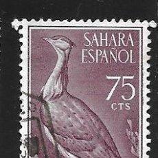 Sellos: SAHARA. Lote 117884159