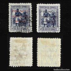 Sellos: SELLOS.COLONIAS ESPAÑOLAS.GUINEA LOCALES.TIPOS DE 1934-1935 HABILITADOS. Nº 8-9. Lote 117908407
