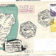 Sellos: GUINEA ESPAÑOLA. SOBRE CIRCULADO CON SELLOS DE GUINEA Y MARCA VUELO POR HELICOPTERO. Lote 117930903