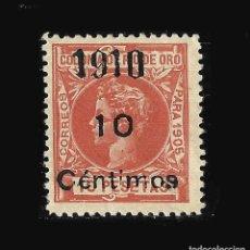 Sellos: SELLOS. COLONIAS ESPAÑOLAS. RÍO DE ORO. 1910. ALFONSO XIII. HABILITADO. EDIFIL Nº56. 10P. NUEVO. Lote 117968959