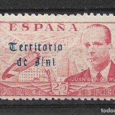 Sellos: ESPAÑA IFNI 1949 EDIFIL 59 * - 3/33. Lote 117984307