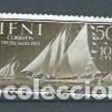Sellos: IFNI,1958,DÍA DEL SELLO,YVERT 125,NUEVOS,MNH**. Lote 118123423