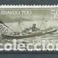 Sellos: FERNANDO POO,1962,PRO INFANCIA,YVERT 200,USADO. Lote 118123435