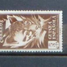 Sellos: GUINEA, SERIE COMPLETA, NUEVA. Lote 118467851