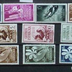 Sellos: GUINEA- 3 SERIES COMPLETAS-10 SELLOS. Lote 118468519