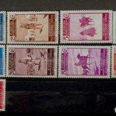Sellos: MARRUECOS - 9 SELLOS NUEVOS. Lote 118493171