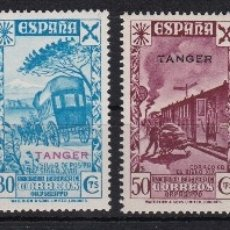 Sellos: TANGER 1938. BENEFICIENCIA SERIE COMPLETA NUEVA SIN FIJASELLOS EDIFIL Nº 6/11. Lote 118652103