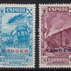 Sellos: TANGER 1943. BENEFICIENCIA SERIE COMPLETA NUEVA CON FIJASELLOS EDIFIL Nº 17/22. Lote 118652639