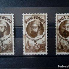 Sellos: GUINEA 1950. EDIFIL 294 USADO. 3 EJEMPLARES. Lote 118690627