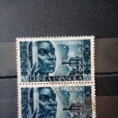 Sellos: GUINEA 1951. EDIFIL 310 BLOQUE 2. USADO. Lote 118690719