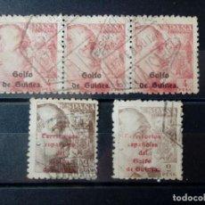 Sellos: GUINEA 1942 - 1943. EDIFIL 270 BLOQUE 3 USADO. EDIF 271 USADO 2 UDS. Lote 118690895