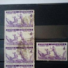 Sellos: BLOQUE 4. GUINEA 1949. EDIFIL 275 USADO + 275 * SIN GOMA. Lote 118690975