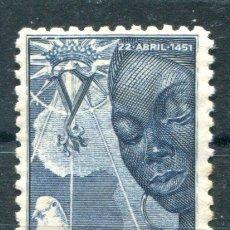 Sellos: EDIFIL 305 DE GUINEA ESPAÑOLA. ISABEL LA CATÓLICA. NUEVO SIN FIJASELLOS.. Lote 118723463