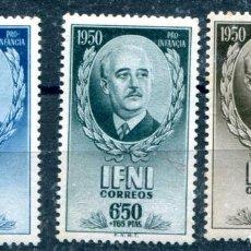 Sellos: EDIFIL 68/70 DE IFNI. PRO INFANCIA 1950. NUEVOS SIN FIJASELLOS.. Lote 118726918