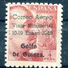 Sellos: EDIFIL 272 DE GUINEA ESPAÑOLA. 4 PTS FRANCO CON SOBRECARGA. NUEVO SIN FIJASELLOS.. Lote 118727456
