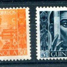 Sellos: EDIFIL 309/310 DE GUINEA ESPAÑOLA. CONFERENCIA INTERNACIONAL. NUEVO SIN FIJASELLOS. Lote 118731604