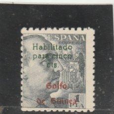 Sellos: GUINEA E. 1949 - EDIFIL NRO. 273A - NUEVO. Lote 118838711