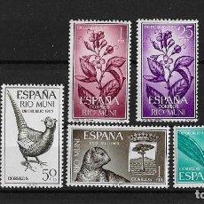 Sellos: COLONIAS ESPAÑOLAS RIO MUNI FAUNA Y FLORA 2 SERIES COMPLETAS. Lote 119175207