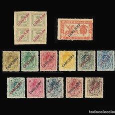 Sellos: 1919 SELLOS ESPAÑA 1876.1902-1922. HABILITADOS.NUEVO CON SEÑAL DE FIJASELLOS. Lote 119345075