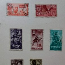 Sellos: LOTE 7 SELLOS SAHARA - ESPAÑA. Lote 119355988