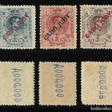 Sellos: SELLOS.CABO JUBY. 1919 SELLOS ESPAÑA 1876.1902-1922. .EDF.Nº14-15-16 NUEVO. Lote 119376547