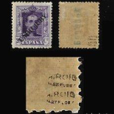 Sellos: SELLOS. COLONIAS ESPAÑOLAS. CABO JUBY. 1925. SELLOS ESPAÑA 1922-1930. EDIFIL. Nº 25 NUEVO**. Lote 119382803