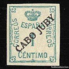 Sellos: SELLO.CABO JUBY 1922.SELLOS DE ESPAÑA DE 1920-1922 HABILITADOS.ED.19HCC NUEVO .. Lote 119398679