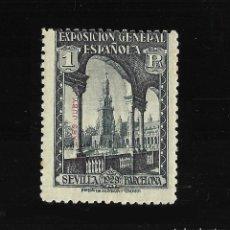 Sellos: SELLOS COLONIAS ESPAÑOLAS.CABO JUBY 1929 EXPOSICIÓN SEVILLA Y BARCELONA. ED. Nº48 NUEVO**. Lote 119407911