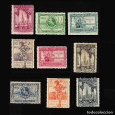 Sellos: SELLOS.1929 EXPOSICIÓN SEVILLA Y BARCELONA. SERIE ED. Nº 40-48. NUEVO. Lote 119408211