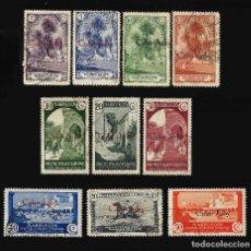 Sellos: SELLOS. ESPAÑA. COLONIAS ESPAÑOLAS. CABO JUBY 1934-1936.SELLOS DE MARRUECOS SERIE. MATASELLO. Lote 119411059