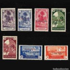 Sellos: SELLOS CABO JUBY.1934-1936.SELLOS DE MARRUECOS HABILITADOS. SERIE NUEVO. CON SEÑAL DE FIJASELLOS.. Lote 119415179