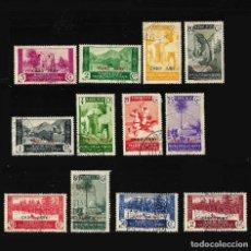 Sellos: 1935-1936.SELLOS DE MARRUECOS HABILITADOS. SERIE MATASELLO.. Lote 119428723