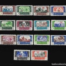 Sellos: SELLOS. CABO JUBY 1944.SELLOS DE MARRUECOS AGRICULTURA, SERIE COMPLETA NUEVO**. Lote 119457907