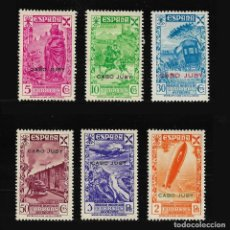 Sellos: SELLOS. CABO JUBY. BENEFICENCIA.1938.SELLOS BENÉFICOS DE ESPAÑA. SERIE COMPLETA NUEVO. Lote 119464115