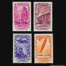 Sellos: SELLOS. . CABO JUBY. BENEFICENCIA. 1943.SELLOS BENÉFICOS DE ESPAÑA HABILITADOS. NUEVO**. Lote 119466427