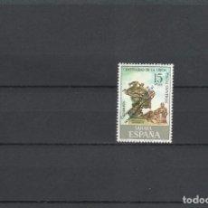 Timbres: SAHARA ESPAÑOL Nº 301 (**). Lote 120029127