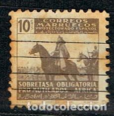 MARRUECOS BENEFICENCIA 34 - FRANCO A CABALLO, AÑO 1945 - PRO MUTILADOS DE GUERRA (Sellos - España - Colonias Españolas y Dependencias - África - Marruecos)
