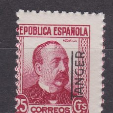 Sellos: TÁNGER 1937 - SELLO NUEVO SIN FIJASELLOS EDIFIL Nº 91. Lote 120109699