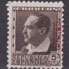 Sellos: TÁNGER 1934 - SELLO NUEVO SIN FIJASELLOS EDIFIL Nº 87. Lote 120109731