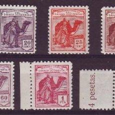 Sellos: SAHARA NE 1/10 DENTADO.**MNH. SIN CHARNELA . BORDE HOJA.VC + 420 EUROS. Lote 120387203
