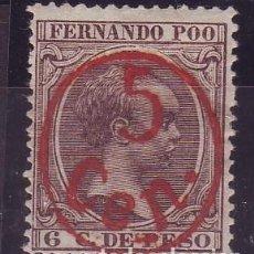 Sellos: FERNANDO POO 40 J* MH VC 53 EUROS. Lote 120394359