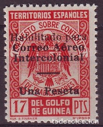 GUINEA 259 L ** MNH. SIN CHARNELA CORREO AEREO INTERNACIONAL VC 150 EUROS (Sellos - España - Colonias Españolas y Dependencias - África - Guinea)